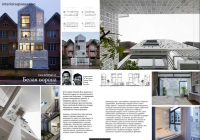 the cocoon house_1