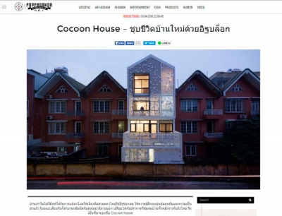the cocoon house_7